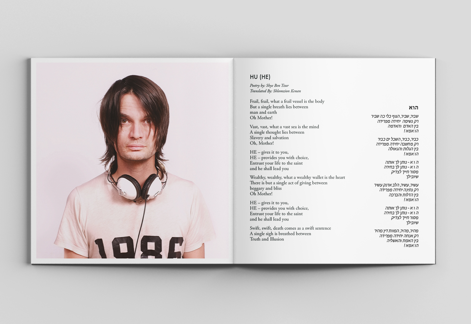 CD booklet 4
